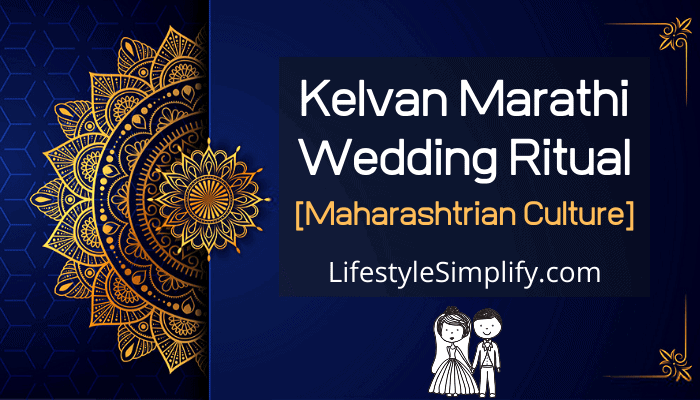 Kelvan Marathi Wedding Ritual