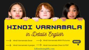 Hindi Varnamala in English