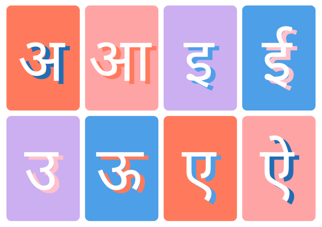 Varnamala Hindi Vowels